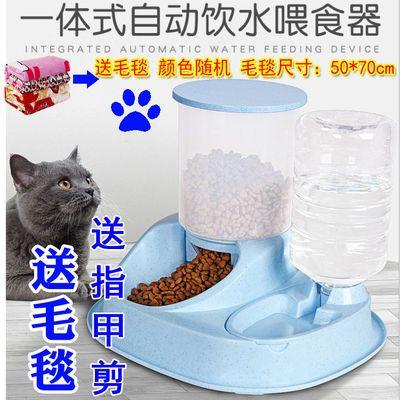 送宠物猫狗自动喂食器饮水猫咪饮水机猫粮食盆猫喝水器一体宠物用