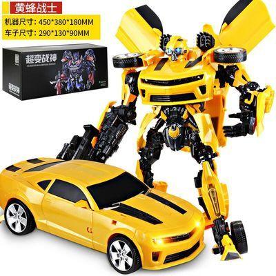 变形金刚玩具擎天柱大黄蜂电影变形5汽车机器人合金配件汽车模型