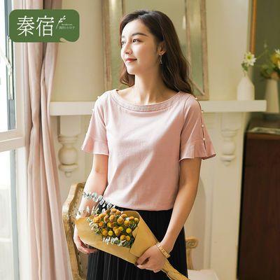 爆款秦宿粉色短袖T恤女夏季2020新款淑女气质一字领上衣套头打底