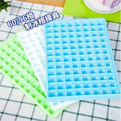 自制大冰格子冰模冰块盒冻冰格模具家用冰格无盖家用制冰盒制冰格