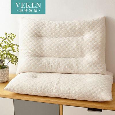 维科家纺乳胶枕头一对天然乳胶碎颗粒枕芯成人保健学生护颈椎单只
