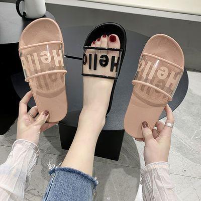 拖鞋女夏新款外穿时尚网红潮流女学生洗澡防滑卡通居家平底凉拖鞋