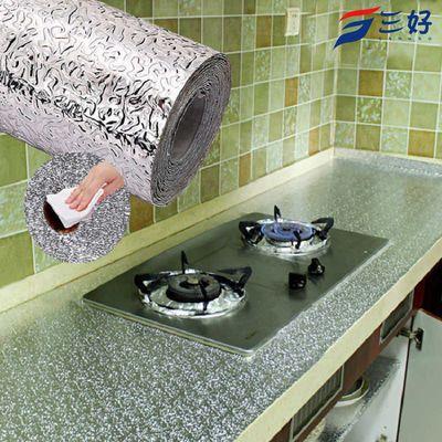 家用厨房防油贴纸自粘灶台橱柜子墙面墙贴纸防水防潮耐高温壁纸