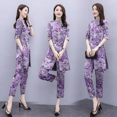 印花套装女夏2020新款气质女神范洋气时尚休闲轻熟风小脚裤两件套