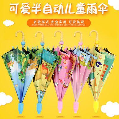 儿童雨伞男女小孩幼儿园小学生公主伞宝宝自动伞长柄雨具配防水套