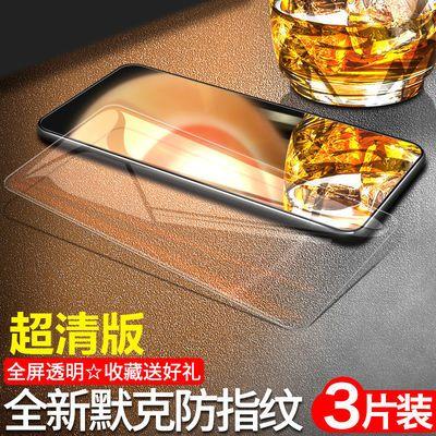 诺基亚X6/x7/x5钢化膜全屏诺基亚7 6第二代手机膜nokia7 plus x71