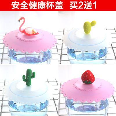 食品级无毒硅胶杯盖卡通杯盖防尘马克杯杯盖奶茶杯盖陶瓷杯子盖