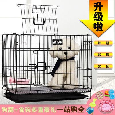 狗狗笼子泰迪比熊贵宾小型犬猫笼中型鸡鸭兔笼折叠家用室内笼包邮