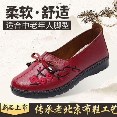 闰月妈妈鞋夏季镂空皮鞋中老年人奶奶鞋软底防滑老人鞋女北京布鞋