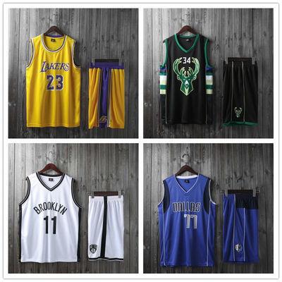 成人篮球服大装比赛服训练服球衣印号高中大学生男女夏天季套定制
