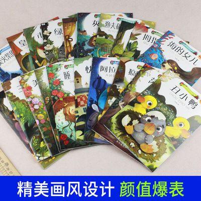 【特价】20册宝宝童话绘本中英文双语注音版睡前故事书幼儿园启蒙