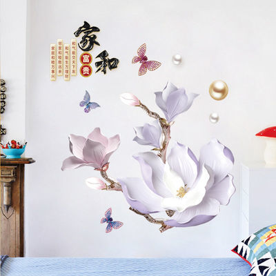 不对称郁金香3D立体电视背景墙贴自粘卧室客厅装饰画房间墙纸贴画
