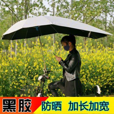 热销电动车遮阳伞踏板摩托车自行车三轮车雨棚蓬黑胶防晒防紫外线