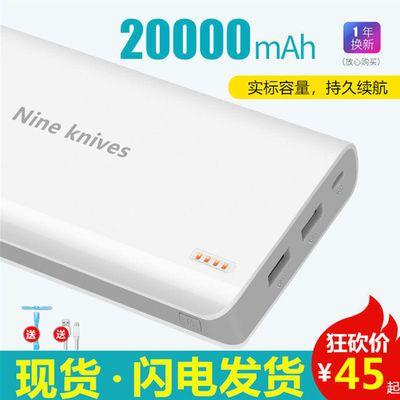 正品大容量充电宝20000毫安可爱苹果8OPPO3学生1华为5小米通用2万