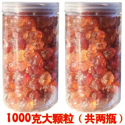 【爆销6万+送皂角米】桃胶500g 野生特级天然食用皂角米雪燕组合