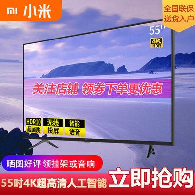 Xiaomi小米电视4C55英寸32/40/43/50/65寸4k超清智能网络平面液晶
