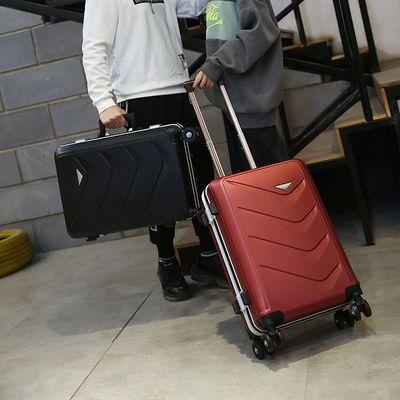 品牌行李箱男拉杆箱女大容量学生密码箱旅行箱万向轮超轻耐磨皮箱