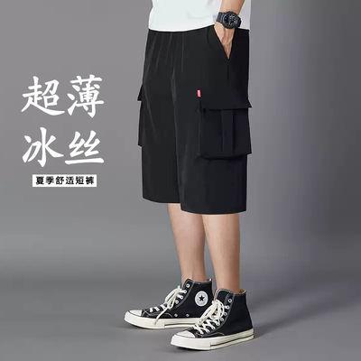 五分裤夏季薄款春夏裤子冰丝男士休闲运动宽松七分裤速干工装短裤