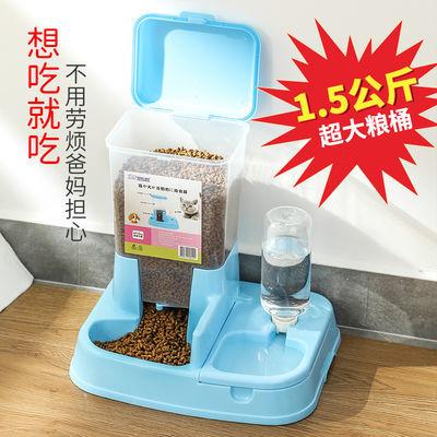 泰迪狗碗猫吃饭的碗宠物碗猫碗双碗自动饮水狗碗自动喂食器狗食盆
