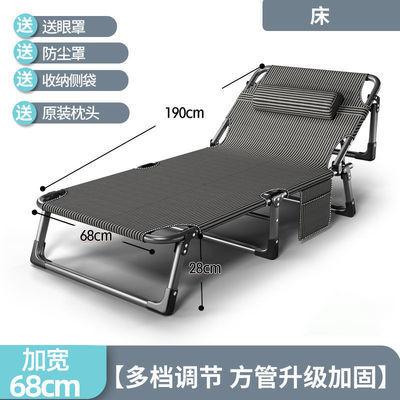 折叠床单人床家用简易午休床办公室成人午睡行军床多功能躺椅