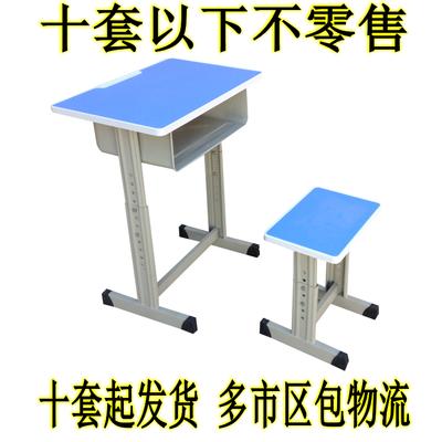 中小学生课桌椅辅导班学生桌椅套装培训班学校课桌椅单人升降课桌