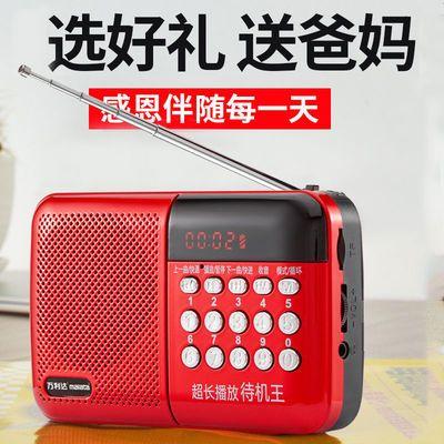 万利达 收音机迷你音响便携插卡U盘老人晨练外放唱戏机mp3播放器