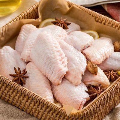 新鲜冷冻生鸡翅中4斤生鲜鸡翅生鸡中翅大鸡翅奥尔良鸡翅1kgx2袋