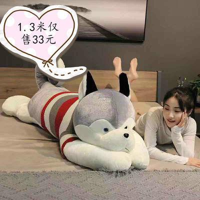 哈士奇二哈狗狗公仔抱枕毛绒玩具玩偶女生生日礼物儿童玩具布娃娃