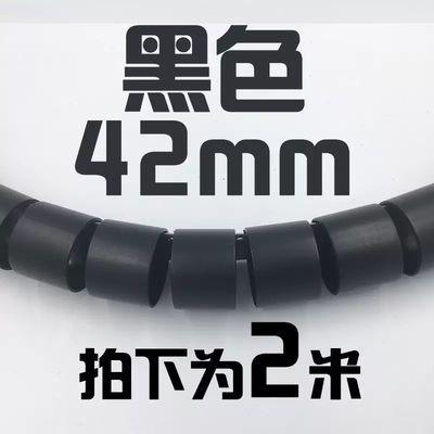 电脑理线包线管电线收纳保护套固定整理装饰缠绕线管束集理线器带