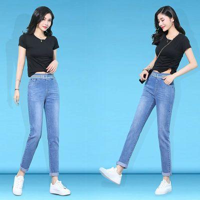 高腰牛仔裤女松紧弹力宽松哈伦显瘦小脚浅蓝色九分夏季新款薄裤子