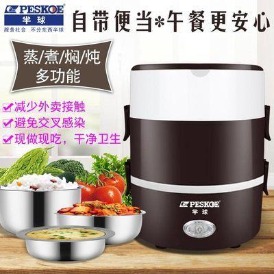 半球插电加热保温饭盒电热饭盒上班族蒸饭神器可自热自动蒸煮饭盒