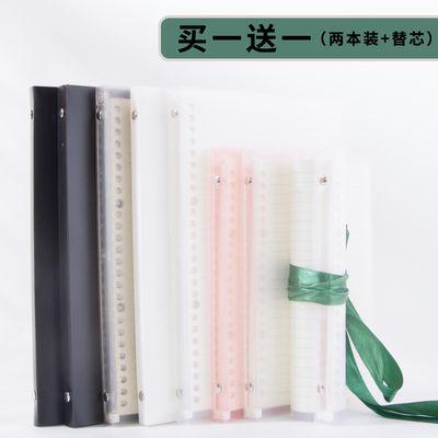 简约糖果色薄款塑料活页本记事本柔软笔记本子可拆卸可对折活页夹