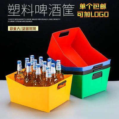 加厚塑料啤酒框 V型啤酒筐长方形冰桶 啤酒桶 酒吧冰酒箱KTV装酒