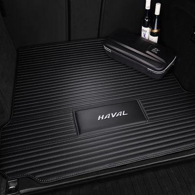 2020新款哈弗H6 Coupe专用汽车尾箱垫15-19年H6酷派防水后备箱垫