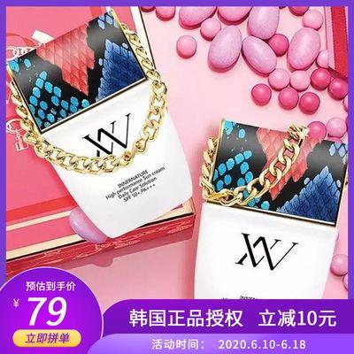 韩国正品VN铂金包防晒霜50g面部隔离防紫外线SPF50+张柏芝同款