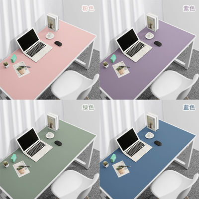 双面皮质办公电脑桌垫防水超大号鼠标键盘学生写字书桌面垫子定制