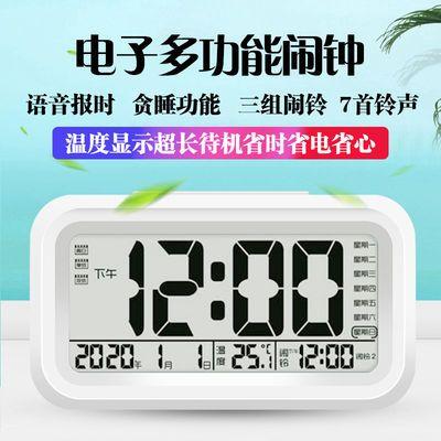 电子闹钟学生用静音卧室床头铃夜光卡通儿童专用数字小智能时钟表
