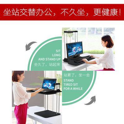 多立佳站立式办公电脑升降桌上的支架子站着台式书桌站立式工作台