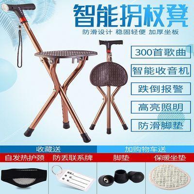 拐杖老人凳子多功能带坐轻便防滑拐棍四脚老年手杖折叠智能拐�E椅