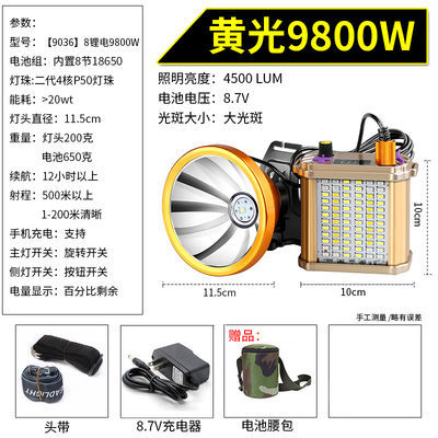 强光超亮头灯分体式超长续航头戴式充电 矿灯led防水手电筒白黄光