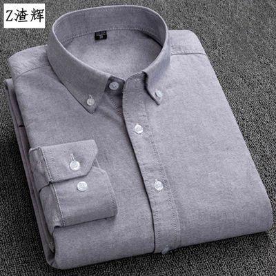 秋韩版宽松大码长袖牛津纺衬衫男士青年中年修身含棉衬衣