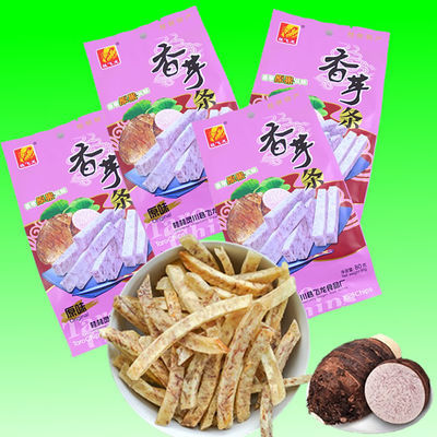 荔浦芋头条广西桂林特产多种口味果蔬零食干果每袋80克香芋芋头干