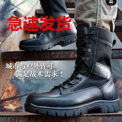 透气作战军靴男户外训练鞋超轻特种兵17女高帮18陆战术减震高帮16