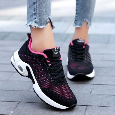 速达美春夏飞织百搭韩版女运动鞋子学生网面减震防滑气垫跑步鞋女