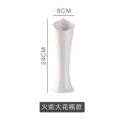 陶瓷小花瓶水培花瓶迷你花瓶纯白干花花插家居客厅餐桌装饰摆件