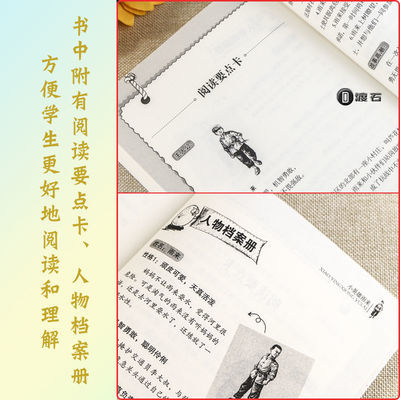 【特价】小英雄雨来正版包邮儿童文学名家经典书系曹文轩推荐儿童