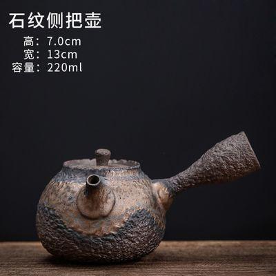 粗陶石纹侧把茶壶茶杯老岩泥普洱煮茶器日式鎏金铁釉手工复古茶壶