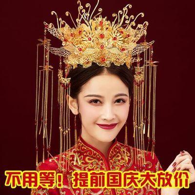 秀禾服头饰新娘/凤冠霞帔中式礼服中国风皇后帽子/结婚古装发饰套