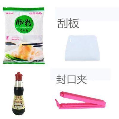 热卖送封口夹刮板广东州肠粉专用粉家庭装用套装粘米粉水磨拉商用