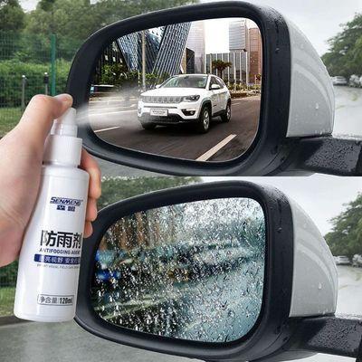 汽车玻璃防雨剂后视镜挡风玻璃喷雾剂车用车窗浴室防雨防雾防水剂